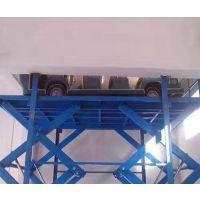 龙岩定制5吨大型液压升降台 室外升车专用货梯 大台面链条式升降机