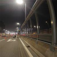 公路声屏障厂家 公路透明声屏障厂家 公路声屏障