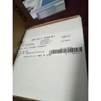 日本HD抽屑装置开元棋牌总是输_开元棋牌官网_开元棋牌二八红齿轮CSF-65-160-2UH