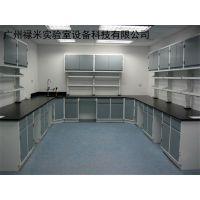 厂家批发 化工实验室 制药实验室 水产实验室 全钢转角柜 禄米