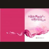 深圳诚信承接各种外包设计,印刷类海报,画册,杂志,期刊等平面设计