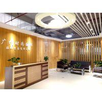 广州时尚国际服装贸易有限公司