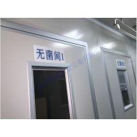 无菌室 无尘室 洁净室 实验室 装修 规划推荐WOL