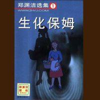 深圳厂家宣传册印刷,画册排版定制,dm广告彩页设计印刷