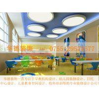 深圳宝安蒙特梭利早教装修 广州地区早教中心装修设计公司