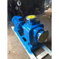 耐腐蚀自吸泵 ZW40-10-20 2.2KW 浙江众度泵业