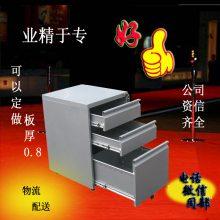 钢制三屉活动推柜 xjwc活动柜 源头厂家直销 钢板厚度0.8 可定做