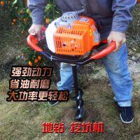 常宁市果树施肥刨坑机 启航便携式电线杆钻眼机 栽大棚柱子挖窝机哪里有卖