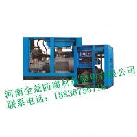供應開山牌空壓機BK37-8ZG 螺杆式壓縮機37KW 空壓機廠家低價