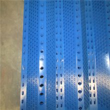 防风抑尘网的材料 内蒙防风抑尘网 搅拌站挡尘墙