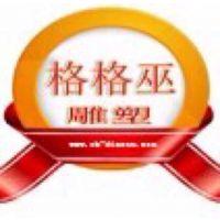 上海瞻仝建筑工程有限公司