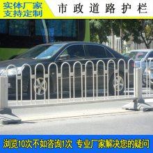 惠州绿化隔离带护栏现货 梅州人行道栏杆 车行道栅栏现货