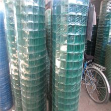 PE荷兰网厂家 供应养殖围栏规格 绿色圈地波浪网