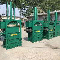 武汉矿泉水瓶打包机 启航立式废旧纸管压包机 大面积挤压打捆机哪里有卖