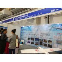 2017中国(北京)国际***系统产业博览会