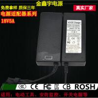 XVE 18V5A开关电源适配器厂商直销 金鑫宇安防监控电源适配器定制