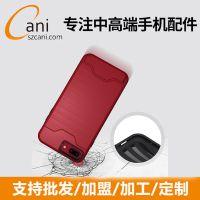 广州轻薄iphone6防水壳厂定制300家企业选择深圳沃尔金