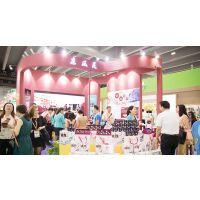 2018广州国际参茸滋补品暨中药饮片展览会