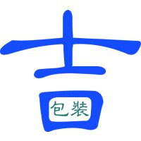 深圳市AG彩票App下载印刷有限公司