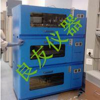 三温振荡培养箱 三层全温摇床 叠加式摇床 全温振荡培养箱厂家