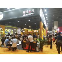 2017中国国际火锅文化节