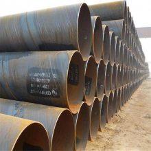 榆林DN400(426)螺纹钢管打桩给水排污钢管公司
