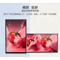 17-65寸窄边款壁挂广告机LED液晶显示器 分屏竖式广告屏