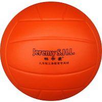 林书豪软式排球 耐打柔软不伤手腕 安全环保 价格优惠