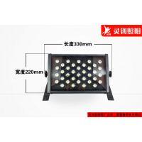 求推荐购买防水性强不怕漏电的36WLED投光灯-推荐yabo88狗亚体育app照明