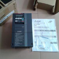 11kw 惠州三菱变频器总代理 FR-A840-00310-2-60