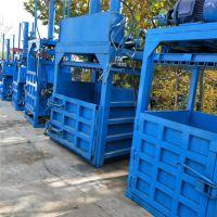 供应双缸废纸液压打包机 小型双杠废纸纸箱40吨打包机宏瑞厂家