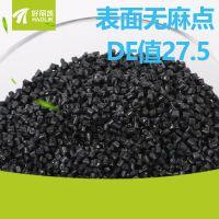 厂家现货 ABS黑色高光 全新料改性 耐高温抗静电 ABS塑胶原料