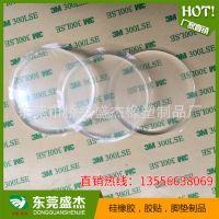大量销售 PU透明胶垫厂家  量大从优 优质3M透明防滑胶垫
