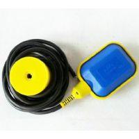水池、水塔水位电缆浮球液位控制器 电缆浮球开关 铭鸿牌
