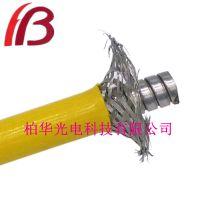 柏华光电13MM光纤保护管