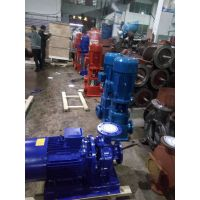 优质卧式离心泵 SLW65-200 流量:25M3/H 扬程:50M 铸铁 河北保定安国众度泵业