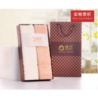 璞竹puzoo经典格调毛巾礼盒套装 两条竹纤维毛巾 员工福利礼品企业商务会议礼品