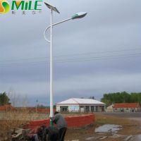 海南自动太阳能路灯厂家报价