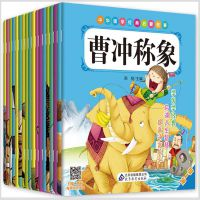 深圳宝宝早教启蒙卡儿童书籍定制 早教书籍婴儿启蒙认知印刷