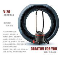 怎么使用重庆吸尘器V20/金和洁力的高美