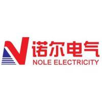 天津诺尔电气集团股份有限公司