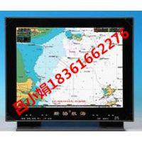 线下X售_行正品2116C新骆航海 AIS GPS卫星导航船舶自动识别系统