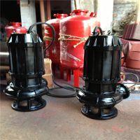 80QW-40-7-2.2 防爆自吸泵 PP卧式自吸泵 防爆型 电动塑料防爆排
