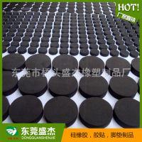 大量批发 高密度防滑垫 自粘防滑垫 东莞厂家