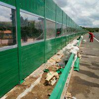 郑州公路隔音墙厂家 金属玻璃棉隔声屏障厂家