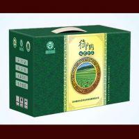 深圳食品彩盒定做,高端茶叶礼品盒印刷,保健品包装盒,精美彩盒定制