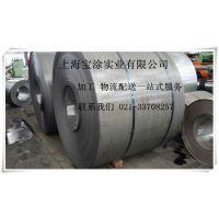 现货供应 宝钢热轧 酸洗板卷 TSG3101G SPH270C 可配送加工