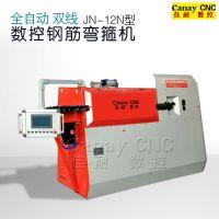 大型钢筋数控弯曲机生产厂家 钢筋弯曲机操作视频 佳耐数控设备