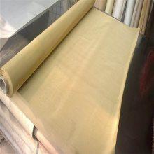 黄铜丝网 80目铜丝网 抗磁网
