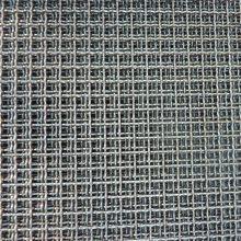 轧花网 煤矿筛网 矿筛网规格